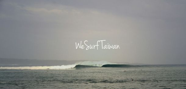 smm_photo_wenling_wesurftaiwan